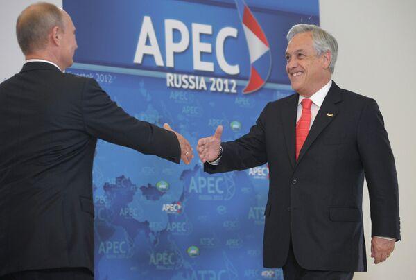 Chile propone crear zonas de libre comercio con Rusia, Kazajstán y Bielorrusia - Sputnik Mundo