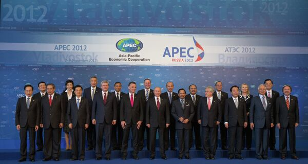 Líderes del APEC aprueban la declaración final - Sputnik Mundo