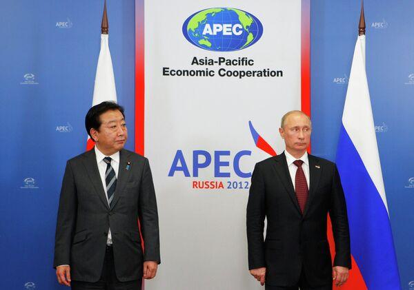 Primer ministro de Japón, Yoshihiko Noda y presidente ruso, Vladímir Putin - Sputnik Mundo