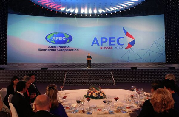 La cumbre de APEC en Vladivostok brinda nuevas oportunidades en Asia - Sputnik Mundo