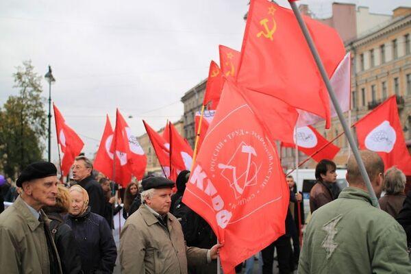 Más de 800 personas participan en el mitin de la oposición en San Petersburgo - Sputnik Mundo