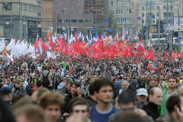 Unas 14.000 personas participan en el mitin de la oposición en el centro de Moscú - Sputnik Mundo