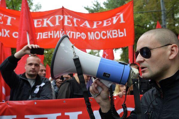 Opositores planean organizar nueva protesta en Moscú el próximo 20 de octubre - Sputnik Mundo
