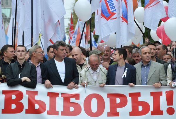 """La oposición rusa """"toma"""" bulevares de Moscú durante una nueva manifestación - Sputnik Mundo"""