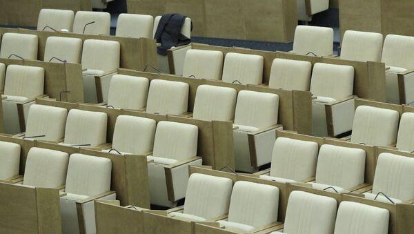 La Duma debatirá la propuesta de su disolución - Sputnik Mundo