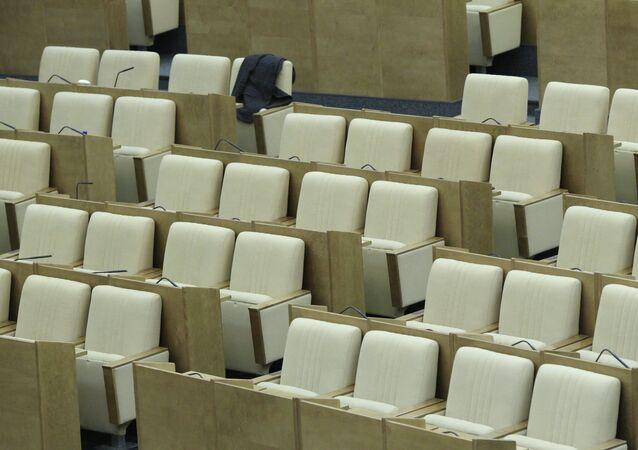 La sesión de la Duma rusa (archivo)