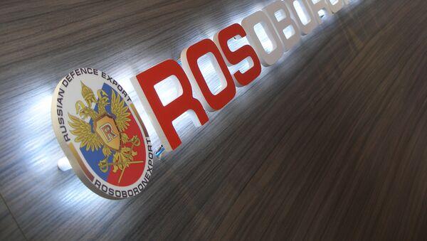 Senadores de EEUU llaman a imponer sanciones a Rosoboronexport - Sputnik Mundo