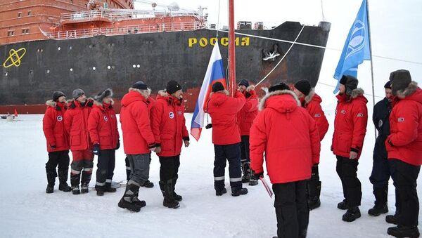 Открытие дрейфующей станции Северный Полюс-40 в Арктике - Sputnik Mundo