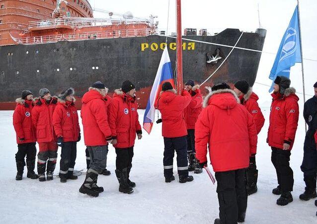 Estación Polo Norte 40