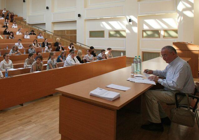 Estudiantes rusos (archivo)