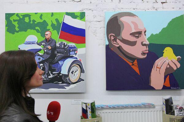 "La exposición ""El presidente Putin, un alma bondadosa"" - Sputnik Mundo"