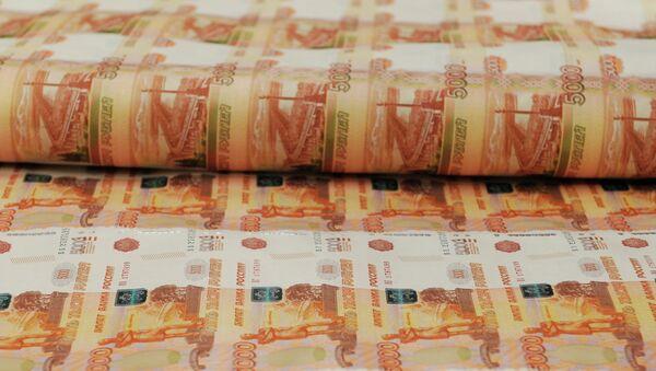 La inflación en Rusia supera pronósticos y cierra el año en 6,6% - Sputnik Mundo