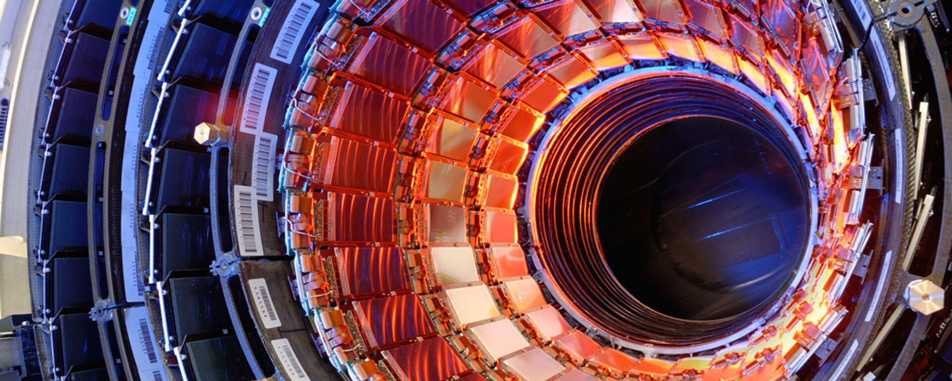 Gran Colisionador de Hadrones - Sputnik Mundo, 1920, 29.07.2021