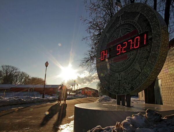 Las rebajas navideñas se extienden al fin del mundo - Sputnik Mundo