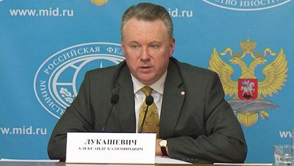 El portavoz del Ministerio ruso de Asuntos Exteriores, Alexander Lukashévich - Sputnik Mundo