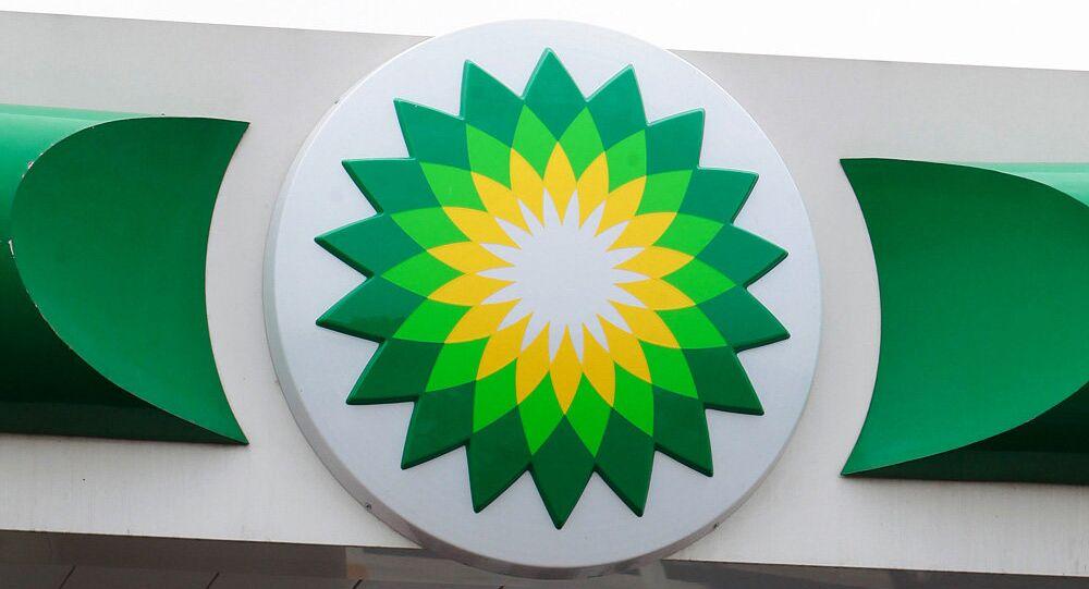 Logo del grupo británico BP