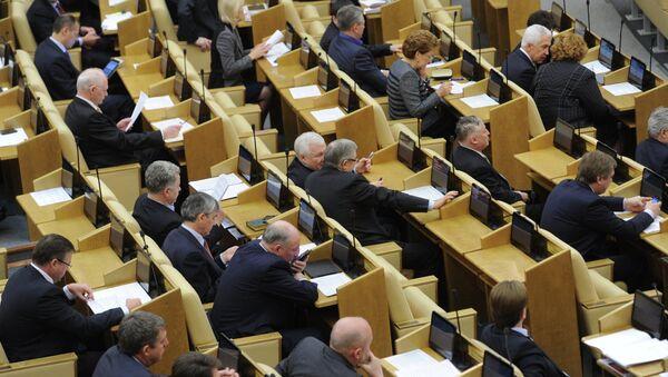 El Parlamento ruso apoyará garantías para los tártaros de Crimea tras la adhesión - Sputnik Mundo