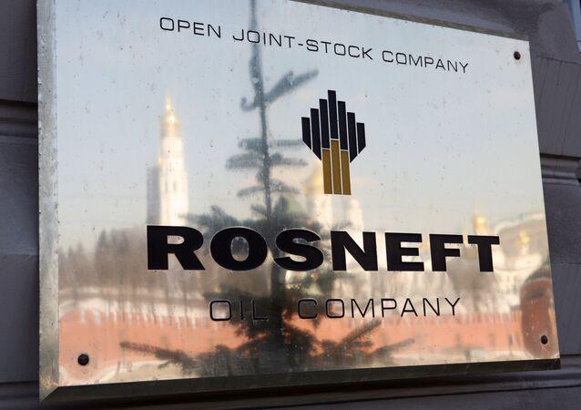 Sede de Rosneft