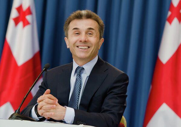 Georgia espera recuperar la soberanía sobre Osetia del Sur y Abjasia - Sputnik Mundo