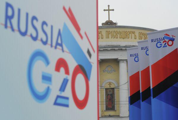 Moscú anuncia para marzo el segundo encuentro de los 'sherpas' del G-20 - Sputnik Mundo