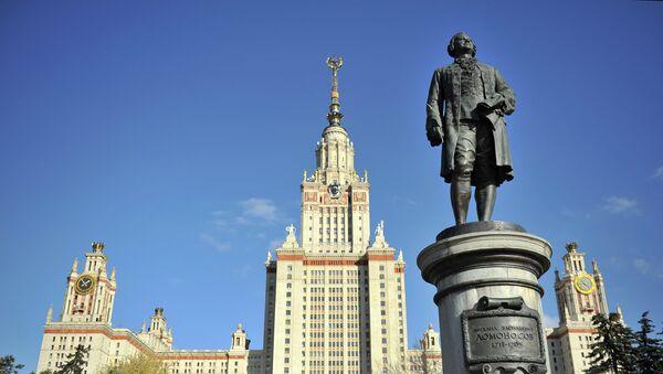 La Universidad Estatal de Moscú Lomonósov - Sputnik Mundo