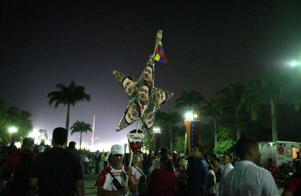 El funeral de Estado a Chávez se celebra en Caracas - Sputnik Mundo