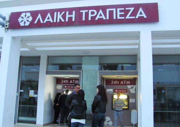 Grandes depositantes en el Laiki Bank chipriota perderán un 80% de su dinero - Sputnik Mundo