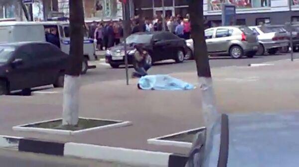 Seis muertos tras matanza callejera en Bélgorod. Imágenes grabadas por un testigo - Sputnik Mundo