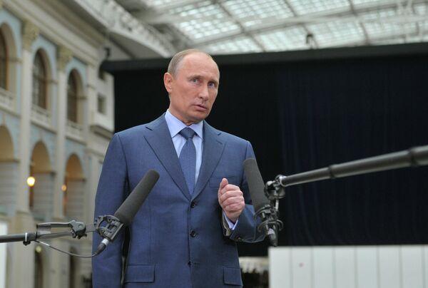 Putin y Obama sostendrán dos encuentros en los próximos meses - Sputnik Mundo