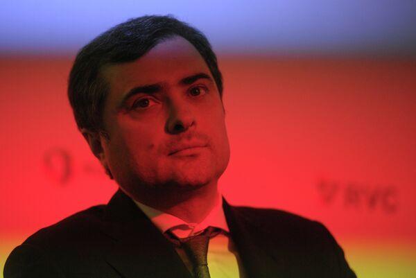 Vladislav Surkov - Sputnik Mundo