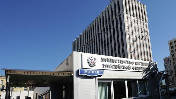 Kommersant - Sputnik Mundo