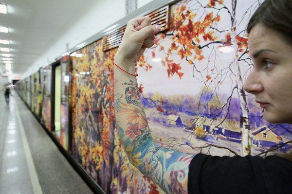 Pinacoteca sobre ruedas renueva su exposición en el metro de Moscú - Sputnik Mundo