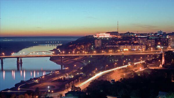 Ufá, la sede de las próximas cumbres de los BRICS y la OCS - Sputnik Mundo