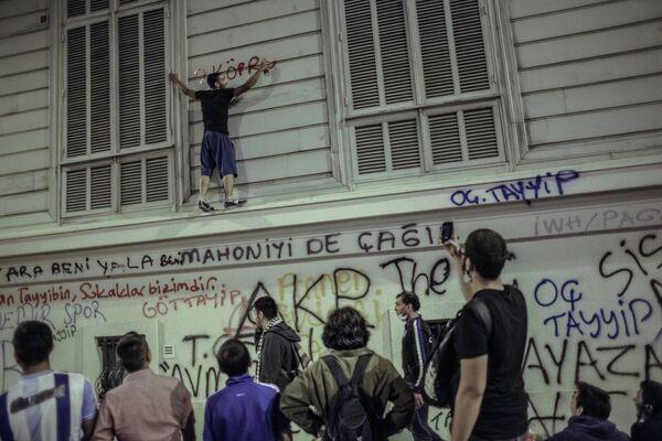 Protestas en Turquía - Sputnik Mundo