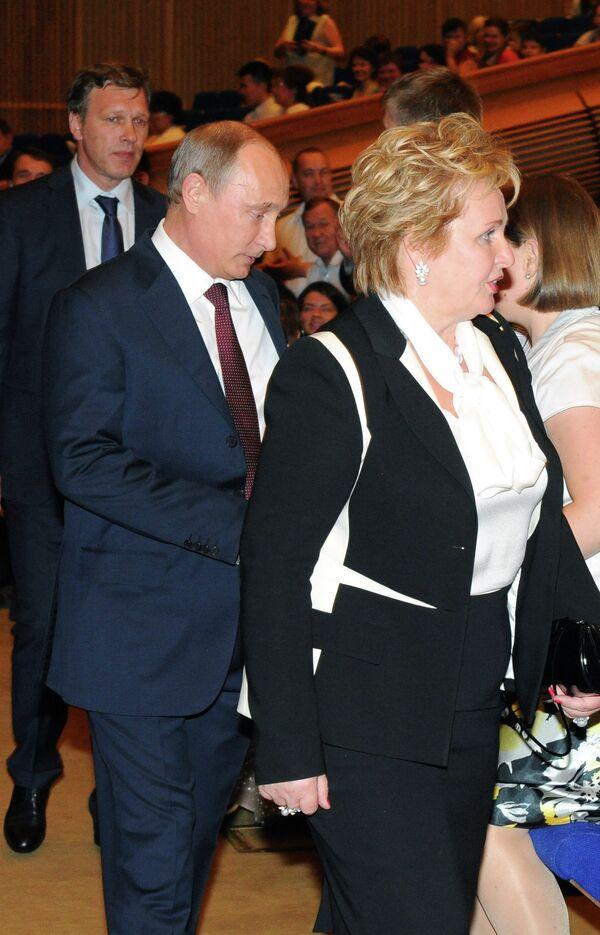 Los Putin dan por terminado su matrimonio - Sputnik Mundo