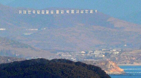 Casi 50 espías norcoreanos arrestados en el Sur en diez años - Sputnik Mundo
