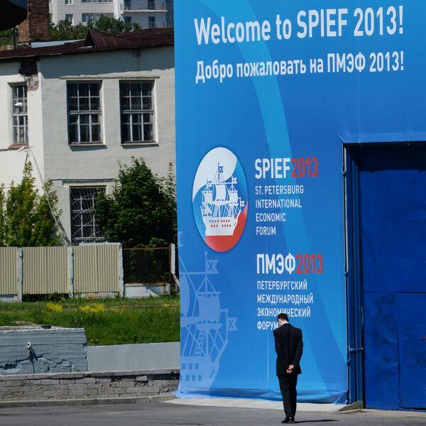Foro de San Petersburgo es una plataforma de negociaciones para el sector energético - Sputnik Mundo