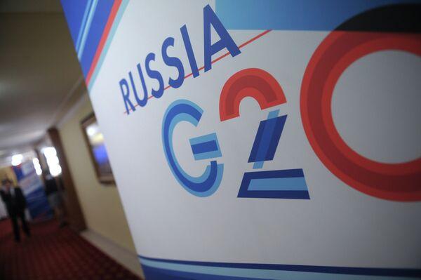 Putin se reunirá con líderes de China, España, Italia y Japón en la cumbre del G-20 - Sputnik Mundo