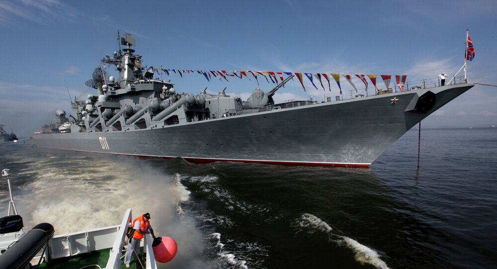 "Crucero portamisiles ""Variag"""