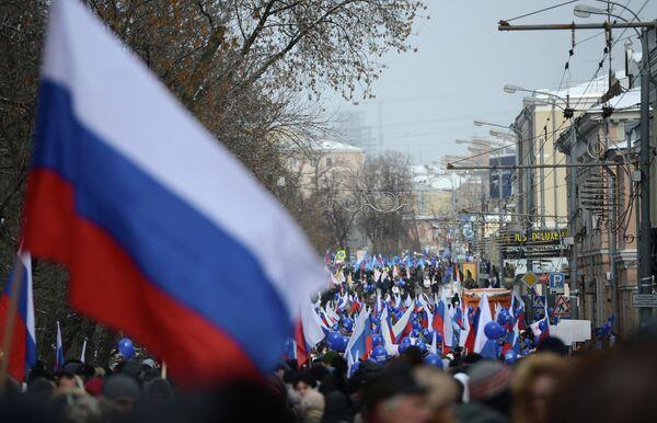 Un tercio de los rusos tiene una percepción negativa de EEUU - Sputnik Mundo