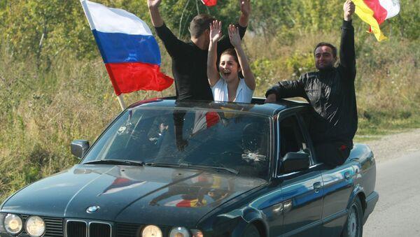 Osetianos celebrando el Día de la Independencia (archivo) - Sputnik Mundo