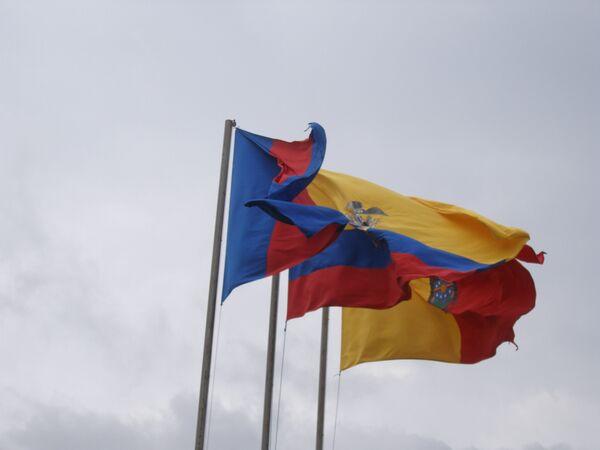 Los ecuatorianos celebran en España el Primer Grito de la Independencia - Sputnik Mundo