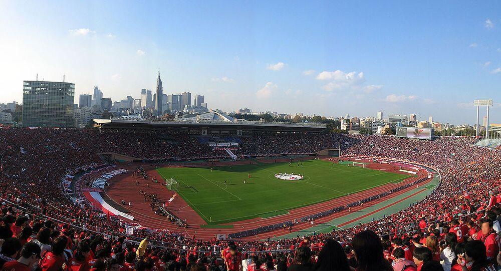Juegos Olímpicos Tokio 2020