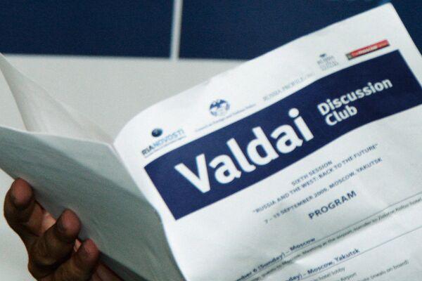 Los expertos del Club Valdái debatirán nuevas ideología e identidad en Rusia - Sputnik Mundo