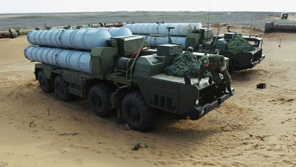 Sistemas antimisiles S-300 - Sputnik Mundo