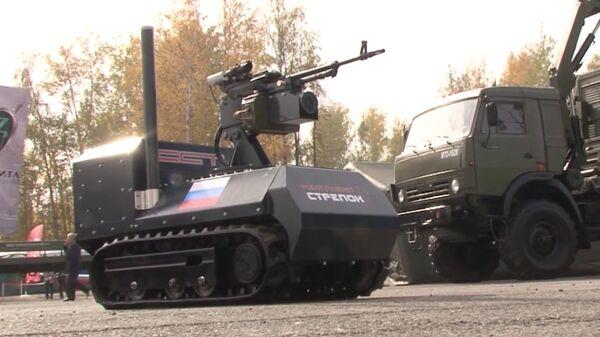 Robot ametralladora y otros protagonistas de la exposición de armas RAE 2013 - Sputnik Mundo