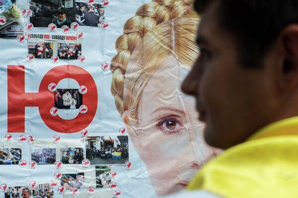 Timoshenko acepta viajar a Alemania en aras de la asociación UE-Ucrania - Sputnik Mundo