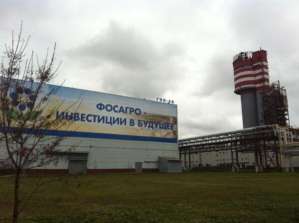 Planta del productor de abonos Fosagro - Sputnik Mundo