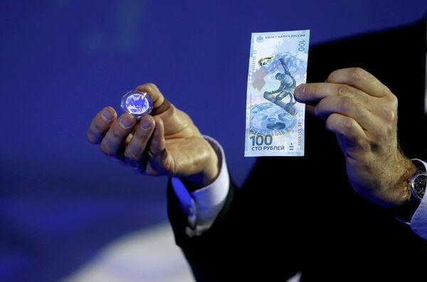 Rusia pone en circulación billete de 100 rublos dedicado a Sochi 2014 - Sputnik Mundo