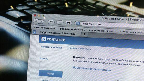 Red social de Rusia Vkontakte - Sputnik Mundo